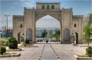 شیراز ، دروازه قرآن