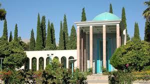 "آرامگاه"" سعدی "" حکیم و شاعر نامدار شیراز"